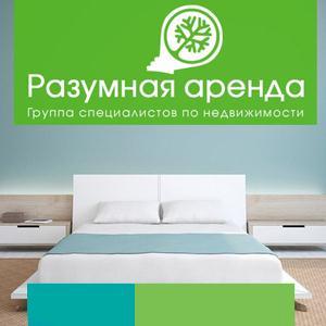 Аренда квартир и офисов Медногорска
