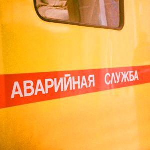 Аварийные службы Медногорска