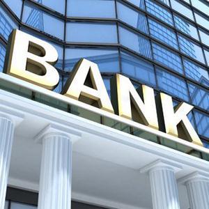 Банки Медногорска
