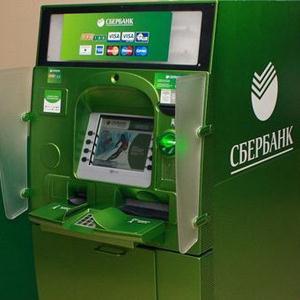 Банкоматы Медногорска