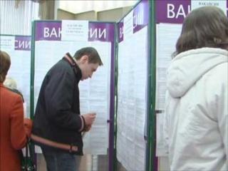 Центры занятости Медногорска
