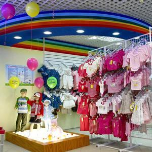 Детские магазины Медногорска