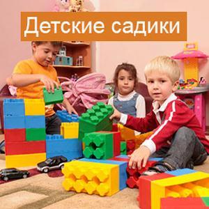 Детские сады Медногорска