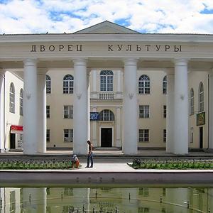 Дворцы и дома культуры Медногорска