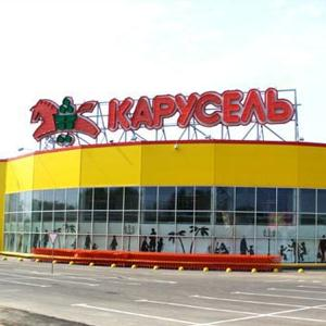 Гипермаркеты Медногорска