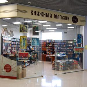 Книжные магазины Медногорска