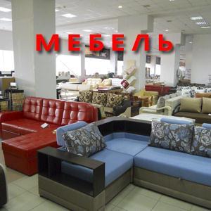 Магазины мебели Медногорска