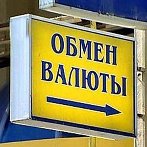 Обмен валют Медногорска