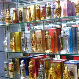 Парфюмерные магазины Медногорска