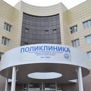 Поликлиники Медногорска