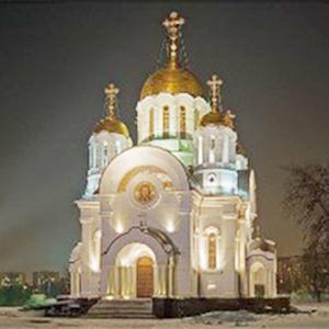 Религиозные учреждения Медногорска