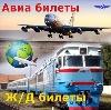Авиа- и ж/д билеты в Медногорске