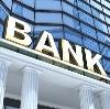 Банки в Медногорске
