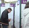 Центры занятости в Медногорске