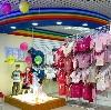 Детские магазины в Медногорске