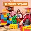 Детские сады в Медногорске