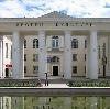 Дворцы и дома культуры в Медногорске