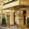 Гостиницы в Медногорске