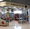 Книжные магазины в Медногорске