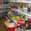 Магазины хозтоваров в Медногорске