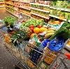 Магазины продуктов в Медногорске