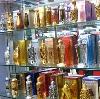 Парфюмерные магазины в Медногорске