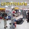 Спортивные магазины в Медногорске