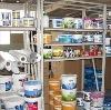 Строительные магазины в Медногорске