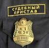 Судебные приставы в Медногорске