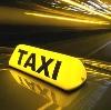 Такси в Медногорске