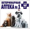 Ветеринарные аптеки в Медногорске