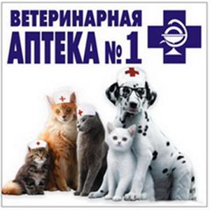Ветеринарные аптеки Медногорска